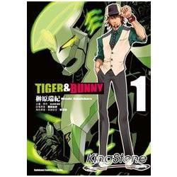 TIGER & BUNNY 01