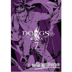 DOGS獵犬BULLETS&CARNAGE(7)
