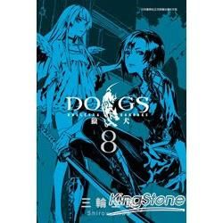 DOGS獵犬BULLETS & CARNAGE(8)