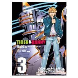 TIGER & BUNNY 03