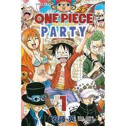ONE PIECE PARTY航海王派對 (1)(電子書)