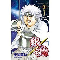 銀魂 (63)(電子書)