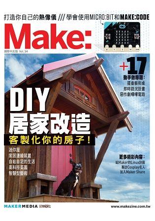 Make:國際中文版(34)