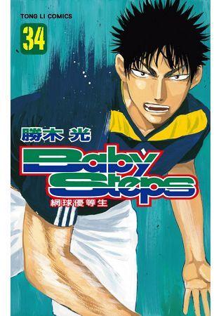 Baby Steps ~ 網球優等生~(34)
