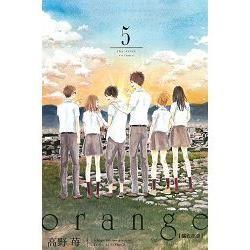 orange橘色奇蹟 (5)(電子書)