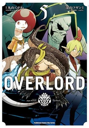 OVERLORD(5)