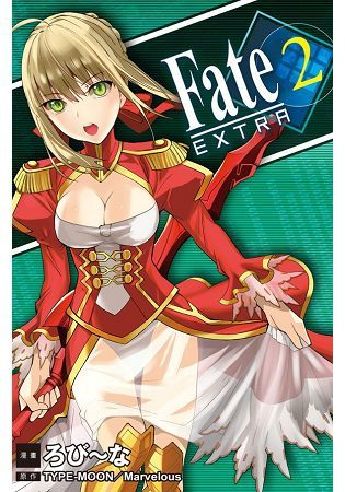 Fate / EXTRA 2