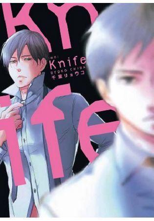 Knife 凶刀(全)