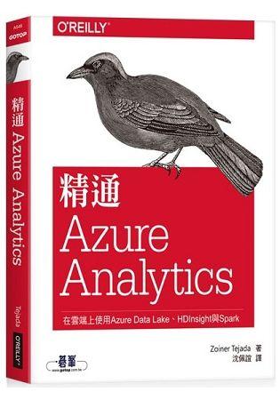 精通Azure Analytics: 在雲端上使用Azure Data Lake、HDInsight與Spark