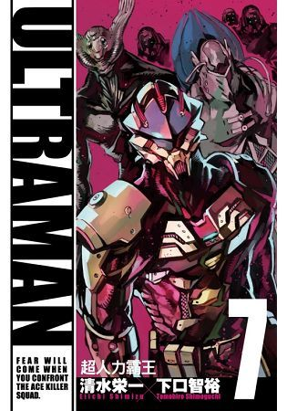 ULTRAMAN超人力霸王 07