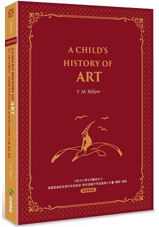 給中小學生的藝術史【西方家庭必備,經典英語學習版】AChild,sHistoryofArt:美國最會說故事的校長爺爺,帶你遊遍世界認識偉大名畫、雕塑、建築