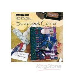 Scrapbook Corner 拼貼玩手作