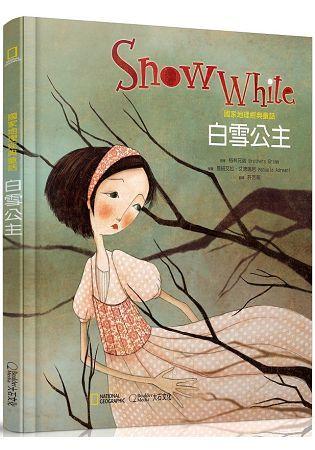 國家地理經典童話:白雪公主(精裝)