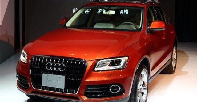2013 Audi Q5 2.0 TFSI quattro  第1張相片
