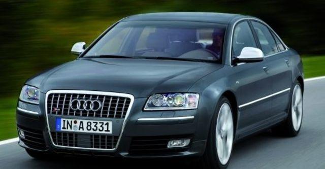 2010 Audi A8L S8  第2張相片