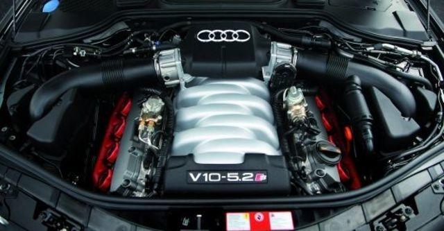 2010 Audi A8L S8  第6張相片