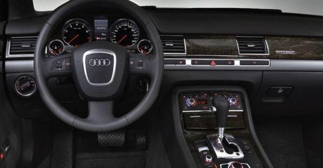 2008 Audi A8L 3.2 FSI Quattro  第7張相片