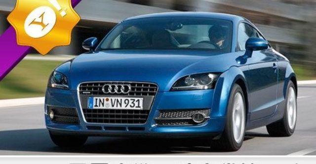 2008 Audi TT 3.2 Quattro  第1張相片