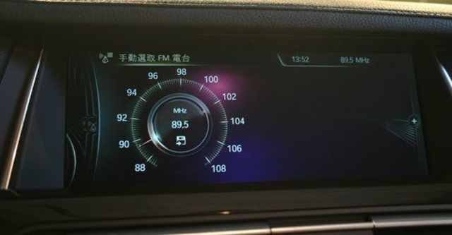 2013 BMW 7-Series 740i  第10張相片
