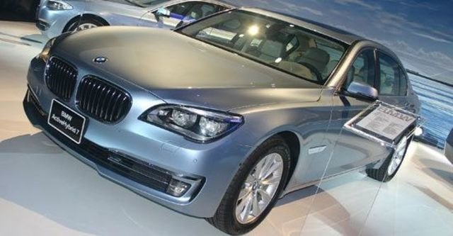 2013 BMW 7-Series ActiveHybrid 7  第2張相片