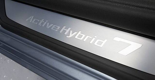 2012 BMW 7-Series ActiveHybrid 7 L  第10張相片