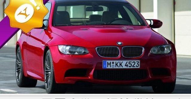 2009 BMW M3 M-DCT  第1張相片