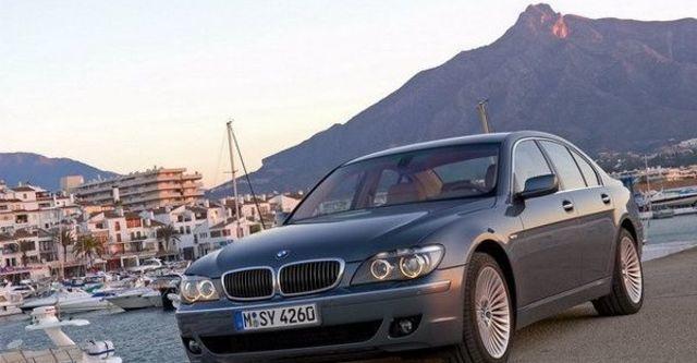 2008 BMW 7 Series 740Li Individual  第1張相片