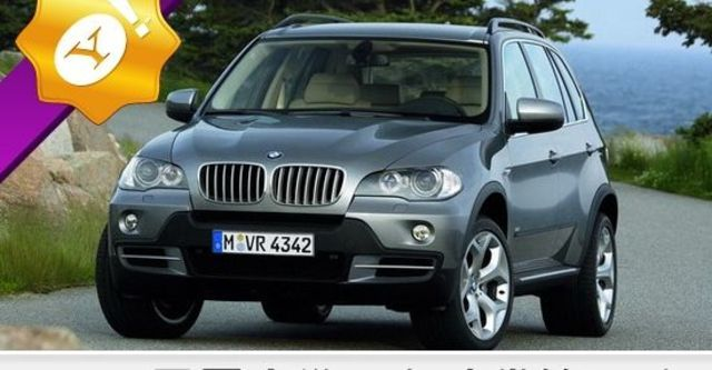 2008 BMW X5 3.0d  第1張相片