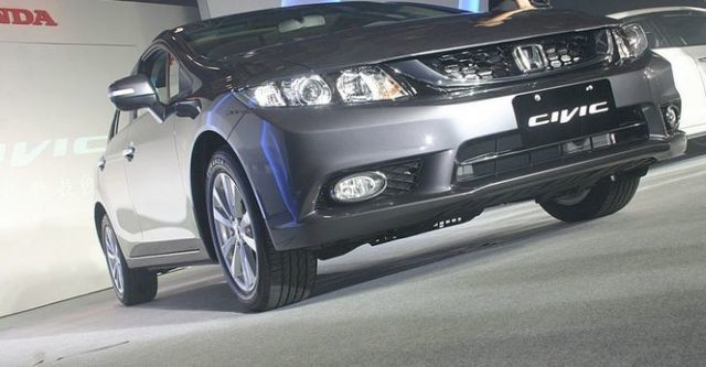 2015 Honda Civic 1.8 VTi-S  第1張相片