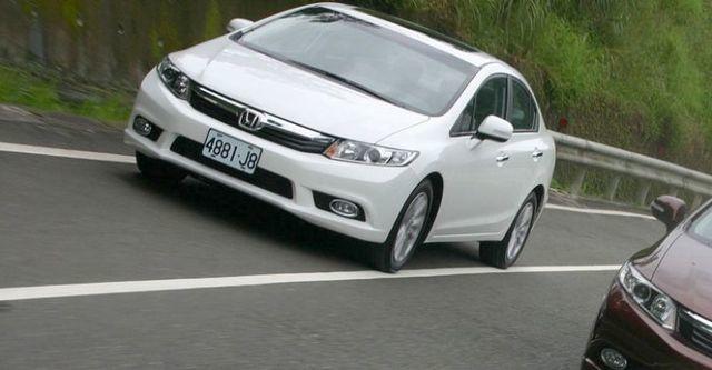 2014 Honda Civic 1.8 VTi-S  第1張相片