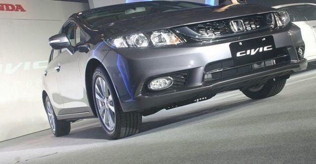 2014 Honda Civic(NEW) 1.8 VTi-S  第1張相片