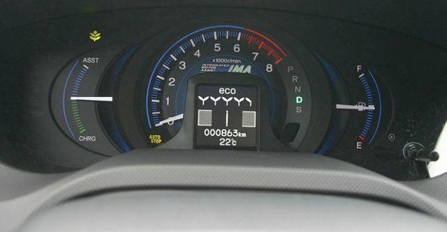 2014 Honda Insight Hybrid 1.3  第5張相片