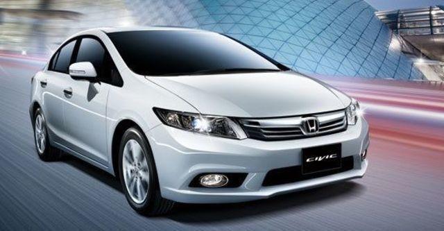 2013 Honda Civic 1.8 VTi-S  第2張相片