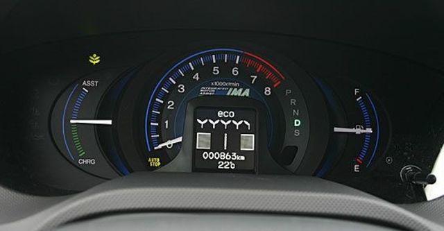 2012 Honda Insight Hybrid 1.3  第4張相片