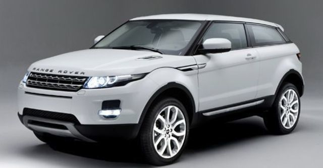2013 Land Rover Range Rover Evoque Coupe Pure  第2張相片