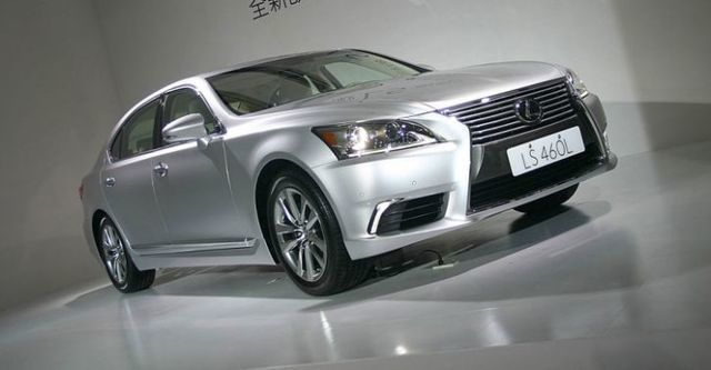 2015 Lexus LS 460L頂級版  第1張相片
