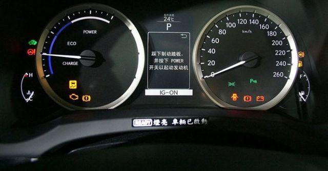 2014 Lexus IS 300h豪華版  第10張相片