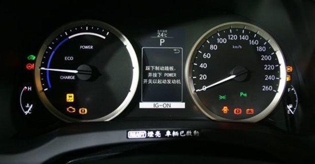2013 Lexus IS 300h頂級Navi版  第8張相片