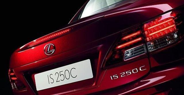 2011 Lexus ISC 250 魅惑Navi版  第8張相片