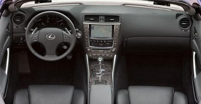 2010 Lexus ISC 250 勁馳Sporty版  第8張相片