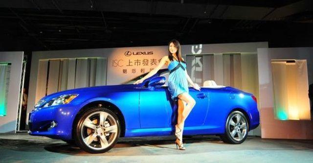 2009 Lexus ISC Navi版  第1張相片