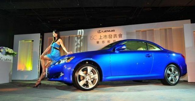 2009 Lexus ISC Sporty版  第2張相片