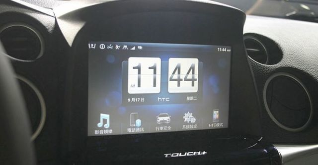 2015 Luxgen U7 Turbo 尊爵型  第6張相片