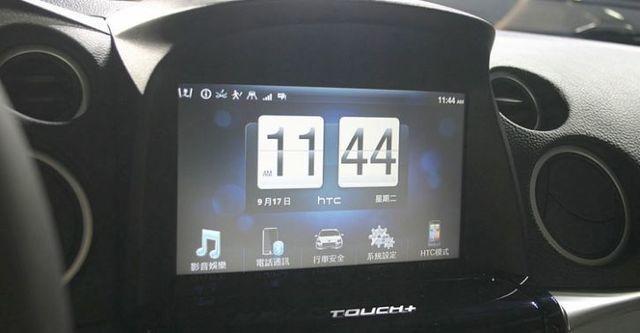 2014 Luxgen U7 Turbo 旗艦型  第7張相片