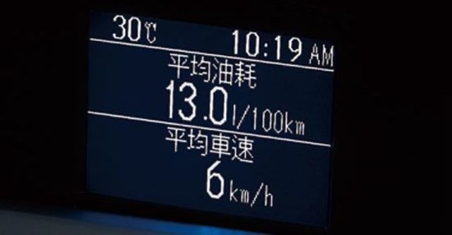 2013 Mazda 3 5D 2.5 S  第11張相片