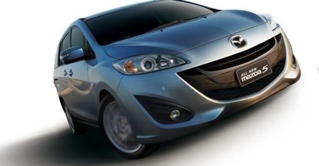 2013 Mazda 5 五人座尊榮型  第1張相片