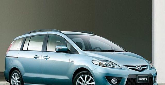 2011 Mazda 5 五人座尊榮型  第1張相片