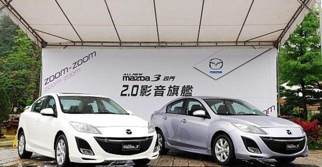 2010 Mazda 3 4D 2.0 影音旗艦型  第1張相片