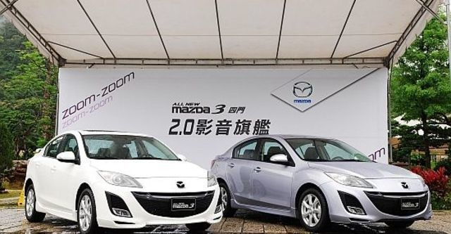 2010 Mazda 3 4D 2.0 影音旗艦型  第2張相片