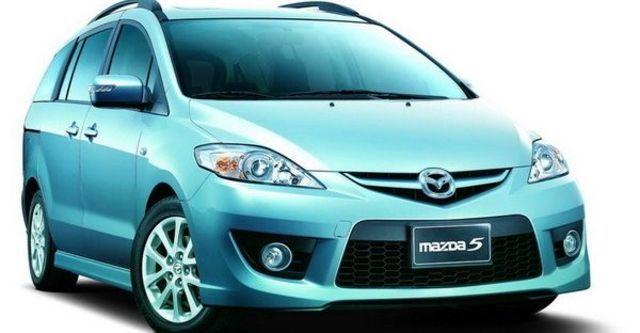 2009 Mazda 5 2.0尊榮型五人座  第1張相片
